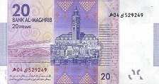 Марокко: 20 дирхамов 2013 г.