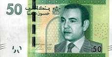 Марокко: 50 дирхамов 2013 г.