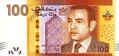 Марокко: 100 дирхамов 2013 г.