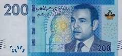 Марокко: 200 дирхамов 2013 г.