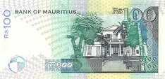 Маврикий: 100 рупий 1998 г.