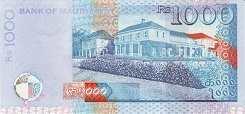 Маврикий: 1000 рупий 1999-2007 г.