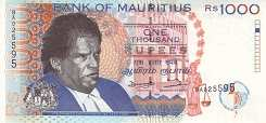 Маврикий: 1000 рупий 1998 г.