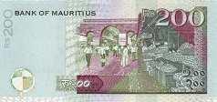 Маврикий: 200 рупий 1999-2007 г.