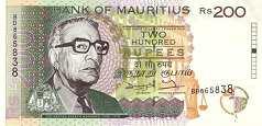 Маврикий: 200 рупий 1998 г.