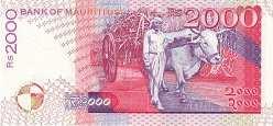 Маврикий: 2000 рупий 1998 г.
