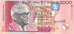 Маврикий: 2000 рупий 1999 г.