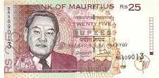 Маврикий: 25 рупий 1998 г.
