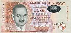 Маврикий: 500 рупий 1999-2007 г.