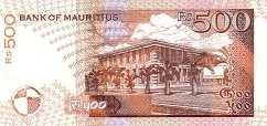Маврикий: 500 рупий 1998 г.