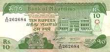 Маврикий: 10 рупий (1985 г.)