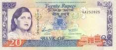 Маврикий: 20 рупий (1985 г.)