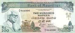 Маврикий: 200 рупий (1985 г.)