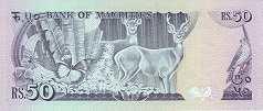 Маврикий: 50 рупий (1986 г.)