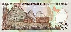 Маврикий: 500 рупий (1988 г.)
