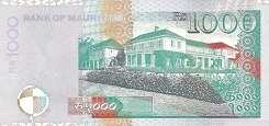 Маврикий: 1000 рупий 2010-15 г.