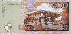 Маврикий: 500 рупий 2010 г.