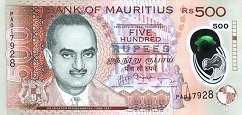 Маврикий: 500 рупий 2013-17 г.
