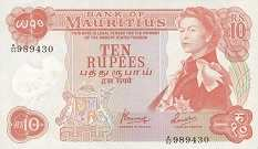 Маврикий: 10 рупий (1967 г.)
