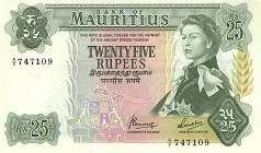 Маврикий: 25 рупий (1967 г.)