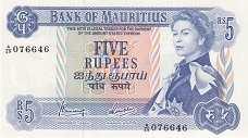 Маврикий: 5 рупий (1967 г.)