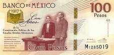 Мексика: 100 песо (юбилейная) 2016 г.