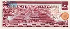 Мексика: 20 песо 1972-77 г.