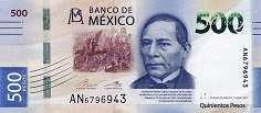 Мексика: 500 песо 2017-18 г.