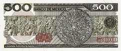 Мексика: 500 песо 1983-84 г.