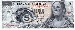 Мексика: 5 песо 1969-72 г.