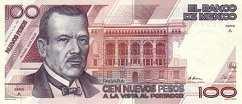 Мексика: 100 песо 1992 г.