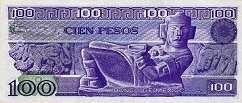 Мексика: 100 песо 1974-82 г.