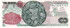 Мексика: 10000 песо 1987-91 г.