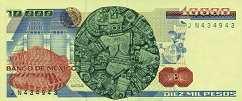 Мексика: 10000 песо 1981-87 г.