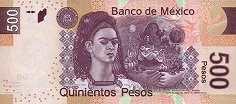 Мексика: 500 песо 2010-17 г.