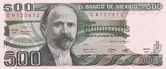 Мексика: 500 песо 1979-82 г.