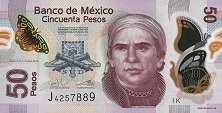 Мексика: 50 песо 2012-17 г.