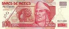 Мексика: 100 песо 2000-08 г.