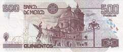 Мексика: 500 песо 2000-07 г.