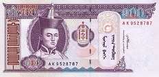 Монголия: 100 тугриков 1993-2014 г.