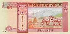 Монголия: 20 тугриков 1993-2014 г.