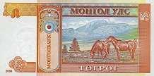 Монголия: 5 тугриков 1993-2014 г.