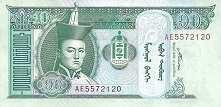Монголия: 10 тугриков 2007 г.