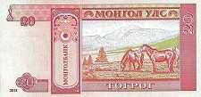 Монголия: 20 тугриков 2011 г.