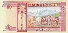 Монголия: 20 тугриков 2013 г.