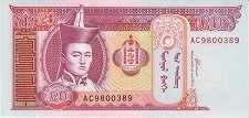 Монголия: 20 тугриков 2002 г.