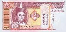 Монголия: 20 тугриков 2009 г.