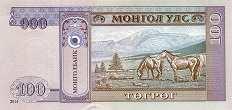 Монголия: 100 тугриков 2014 г.