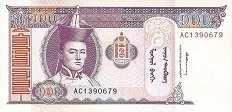 Монголия: 100 тугриков 1994 г.