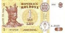 Молдавия: 1 лей 2002 г.